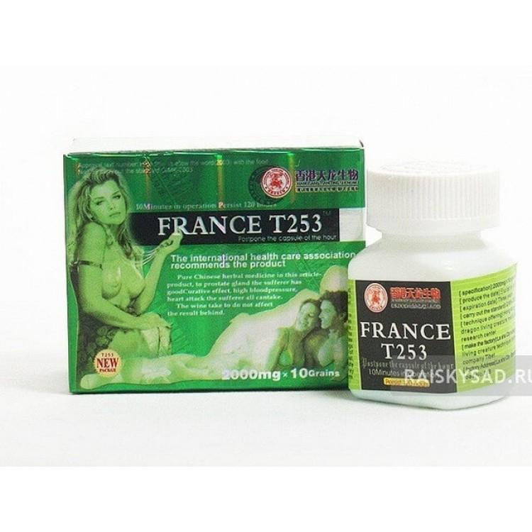 Препарат для мужчин France T253  | Био Маркет