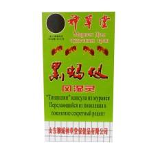 Капсула из черного муравья Томпи лин  | Био Маркет
