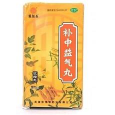 Гранулы Bu zhong yi qi wan- Бужонг ю ки ван (поднимает внутренние органы)