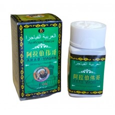 Арабская виагра 8800mg- препарат для повышения потенции