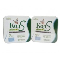 Код S -капсулы для похудения (железная упаковка)