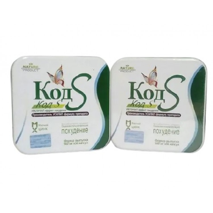 Код S -капсулы для похудения (железная упаковка) | Интернет-магазин bio-optomarket.ru