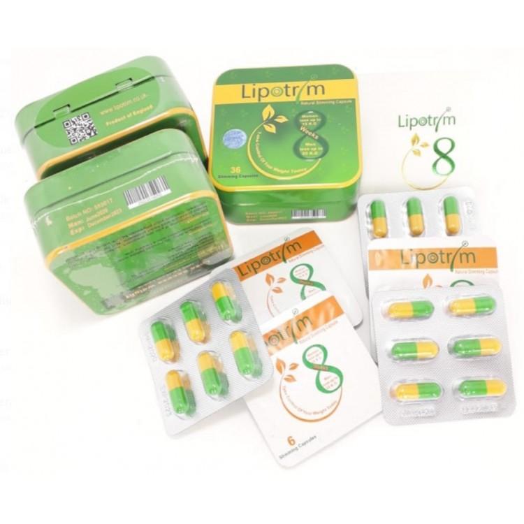 Липотрим (Lipotrim) - средство для похудения в блистерах 36 капсул | Интернет-магазин bio-optomarket.ru