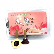 Моксы - китайские полынные свечи для прижигания (50 шт.)  | Био Маркет