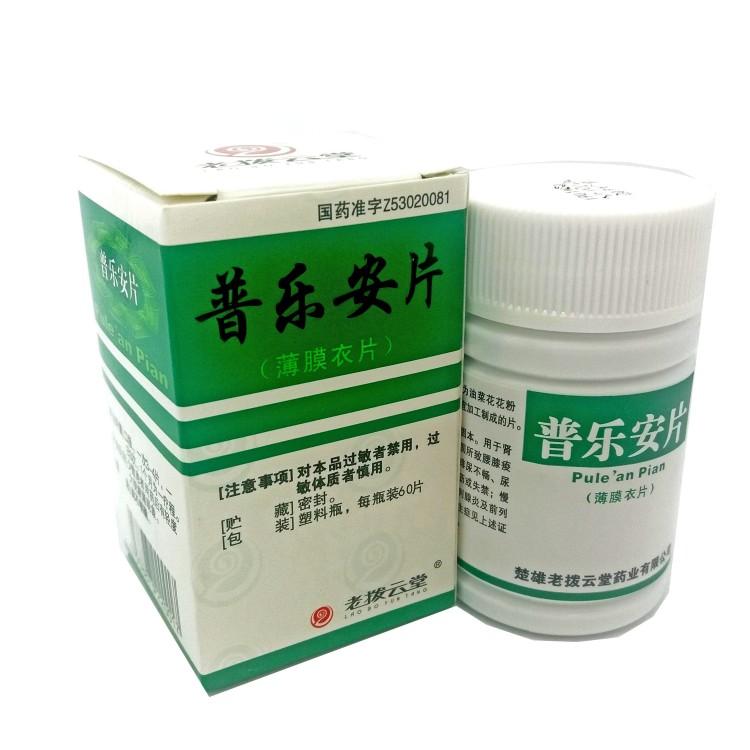 Супер таблетки от простатита массажер для простаты металлический