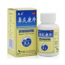 Biyan kang pian- таблетки для оздоровления носа Dezhong    Био Маркет