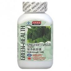 Гинкго билоба в капсулах - Ginkgo soft capsule green-health (укрепление сосудов).  | Био Маркет