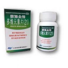 Мультивитамины и мультиминералы в таблетках.     Био Маркет